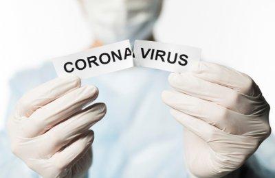 Corona (Korona) Virüsü Nedir?